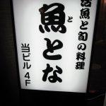 IMG_1669_R