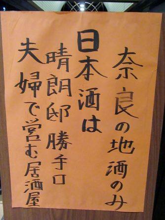 IMG_0054_R